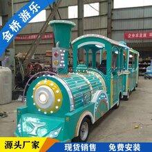 轨道小火车游乐设备厂家直销轨道小火车价格图片