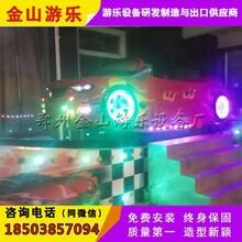 弯月飞车_室内游乐设备,弯月飞车价格款式