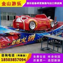 弯月飞车_室内游乐设备弯月飞车,新型游乐好生意