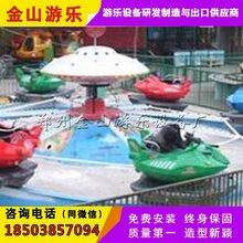 梦幻飞碟,儿童旋转飞机,安全可靠做工优价格合适