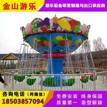 儿童西瓜飞椅,水果飞椅游乐设备,空中摇头旋转类