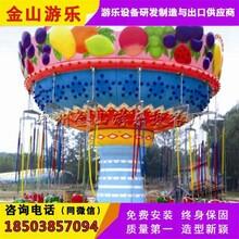 儿童西瓜飞椅,安全可靠的水果飞椅,儿童游乐设备厂家