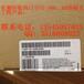 信誉回收西门子PLC模块、ABPLC模块