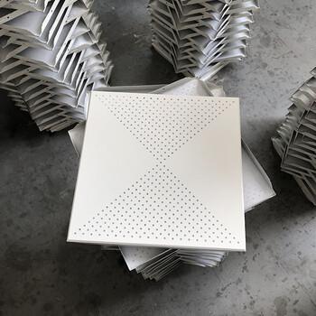 酒店卫生间300X300铝扣板白色铝扣板对角孔铝板