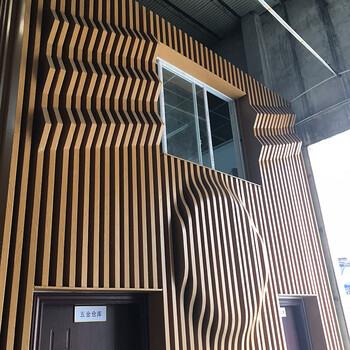 咸宁办公室定制木纹铝方通焊接波浪铝格栅厂家