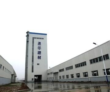 山东丞华建材科技有限公司