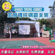 深圳定做活动雨棚价格推拉雨棚订做伸缩雨棚厂家图片