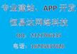 南宁网上商场开发,南宁三级分销系统开发
