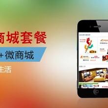 安徽省最强的互联网建设开发、APP软件开发、O2O开发——创赢科技