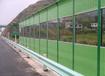 吉林通化-环保美观声屏障隔音板吸声屏