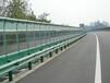 河北国诚高速公路铁路百叶孔金属吸声板声屏障隔音墙