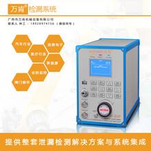充电器检测仪,高精度气密性检漏仪,万肯测漏设备