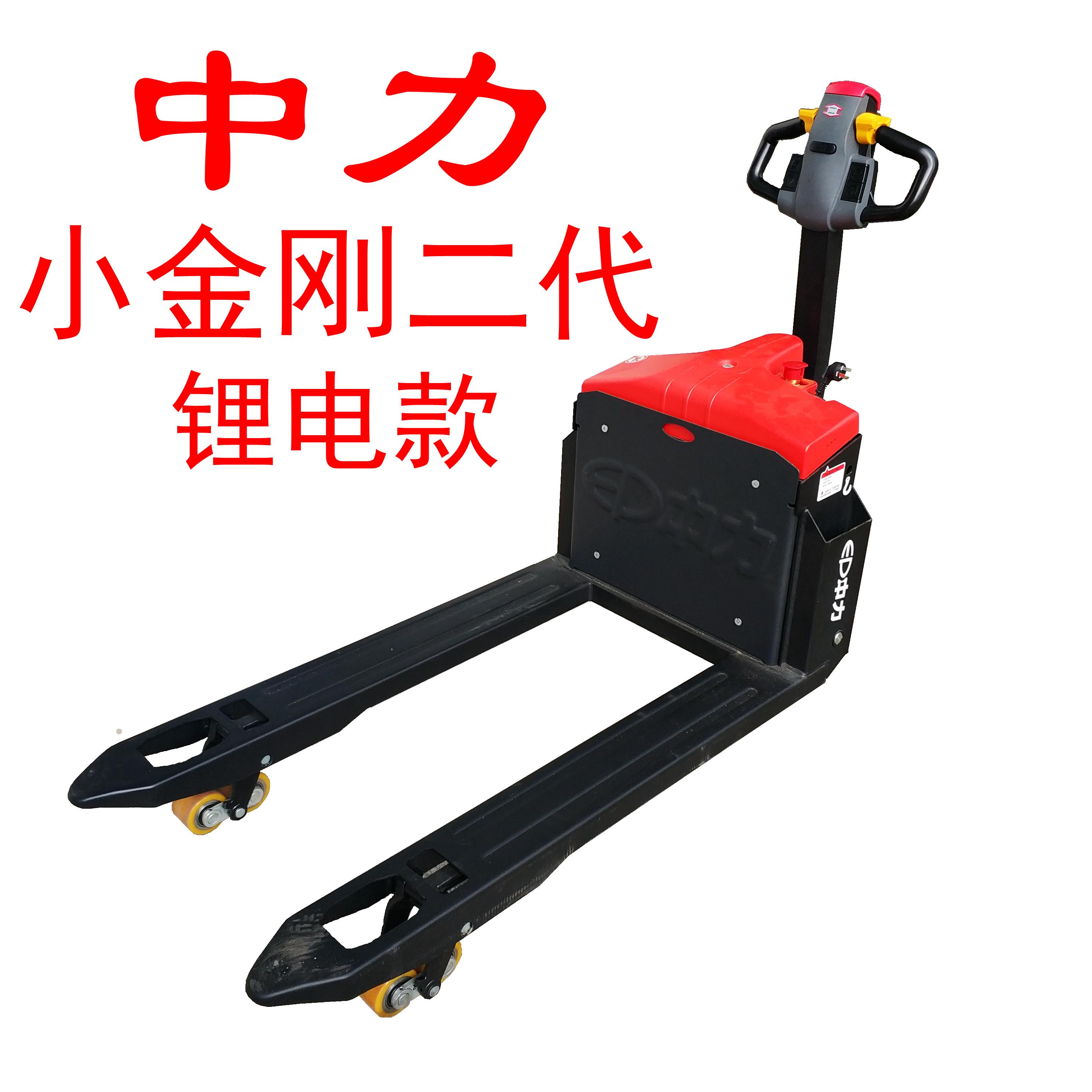 中力电动叉车 中力全电动叉车价格图片图片大全 - 中国供应商