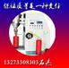 灭火器灌装机自动平衡灌装