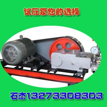 電動試壓泵)雙缸高速十大品牌