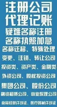 上海验资2000万流程