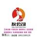 北京影视文化公司注册