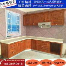 现货供应全铝合金衣柜全铝整体橱柜全铝浴室柜铝材全铝家具型材