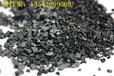 扎兰屯厂家直销粉状活性炭,除味粉状活性炭
