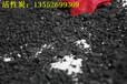 扬州经销商蜂窝活性炭,工业废气蜂窝活性炭