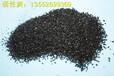 永州哪里有卖粉状活性炭,除味粉状活性炭