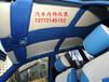 西安舒途汽車改裝轎車改裝汽車內飾改色內飾翻新