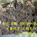 B19、B25环保白铜管、洋白铜管、进口C7521白铜管、可切割