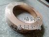 库存C5210磷青铜带、进口弹簧磷铜带、磷铜片、可分条打样