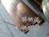 洛铜厂家、专营QSn4-3磷青铜板、国标中厚磷铜板、导电磷铜板