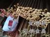 洛铜黄铜棒、H65无铅黄铜棒、高精线切割铜棒、装饰专用