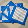 如何施工防水毯可以发挥较好的作用