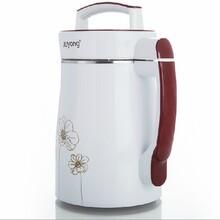 廠家直銷全自動豆漿機多功能家用料理機榨汁豆漿機跑江湖豆漿機會銷圖片