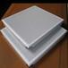 吸音板厂家定制铝蜂窝吸音板