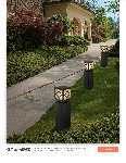 外贸系列花园、树林、草坪、水面、房屋户外满天星草坪灯庭院灯图片