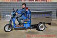 不銹鋼箱體式環衛車、電動三輪保潔車電動垃圾車上海直銷