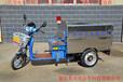 泰州不銹鋼電動環衛垃圾車電動三輪保潔車優惠促銷