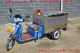 河北直銷電動三輪環衛車、不銹鋼保潔車、垃圾收集運輸車安全可靠