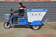 批发聚乙烯材质电动三轮车、塑料斗箱体保洁车环卫车