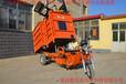 液壓自卸式、掛桶式電動三輪保潔車、環衛車、垃圾清運車廠家供應