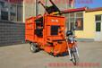 重型三轮环卫车、电动自卸车、电动三轮载重车促销中