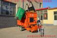 现货促销自卸电动三轮垃圾车、大容量保洁车环卫专用