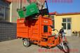 2500w翻斗式电动三轮垃圾车、挂桶式电动保洁车