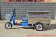 河北泰兴塑料箱体翻斗式电动保洁车,电动三轮垃圾车