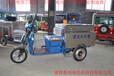 电动三轮不锈钢箱体车、不锈钢环卫保洁车