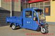 1.8米车箱电动三轮自卸车、电动保洁车、三轮拉货车