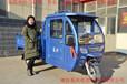 廊坊1.8米车箱电动三轮自卸车,电动保洁车