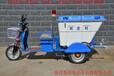 聚乙烯材质电动三轮环卫车、保洁垃圾车厂家