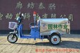 批发不锈钢箱体保洁车、不锈钢环卫车、电动三轮垃圾车