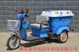 特价批发电动三轮聚乙烯环卫车、电动垃圾车500升塑料垃圾箱