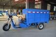 大容量自卸式电动三轮环卫车、保洁垃圾车
